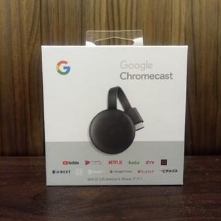 新品未使用 Google Chromecast クロームキャスト(映像用ケーブル)