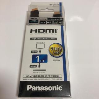 パナソニック(Panasonic)の☆ワンコイン セール☆Panasonic AVケーブル(映像用ケーブル)