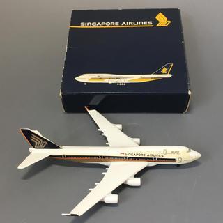Singapore Airlines(航空機)