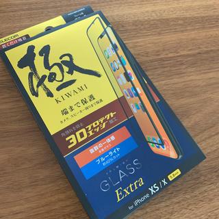 エレコム(ELECOM)のiPhone XS・X・11Pro全面保護ガラスフィルム BLカット 黒フレーム(保護フィルム)
