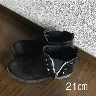 女の子 スウェードブーツ 21㎝(ブーツ)