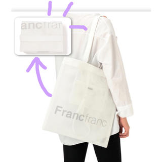 フランフラン(Francfranc)の② 【メッシュ/白】Francfranc折りたたみエコバッグフランフラン(トートバッグ)