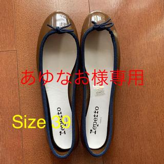 レペット(repetto)のrepetto  rain shoes  レペットのレインジュース(バレエシューズ)