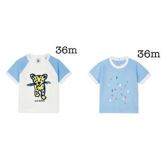 プチバトー(PETIT BATEAU)のmoko様専用(Tシャツ)