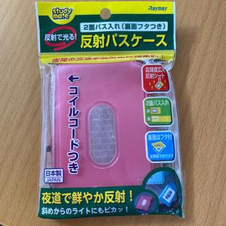 パスケース コイルコード付き ピンク(定期入れ)