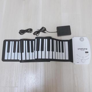 ロールアップピアノ 88鍵盤 one tone(電子ピアノ)