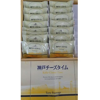 神戸チーズタイム【15枚】