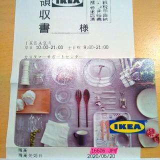 IKEAギフトカード(その他)