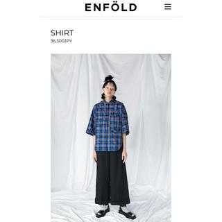 エンフォルド(ENFOLD)のエンフォルド T/C CHECK 5分袖ワイドSH(シャツ/ブラウス(半袖/袖なし))
