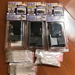 耐震ラッチ(防災関連グッズ)