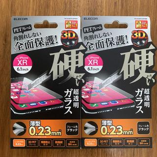 エレコム(ELECOM)のiPhone XR・11 フルカバー液晶保護ガラスフイルム 2枚セット(保護フィルム)