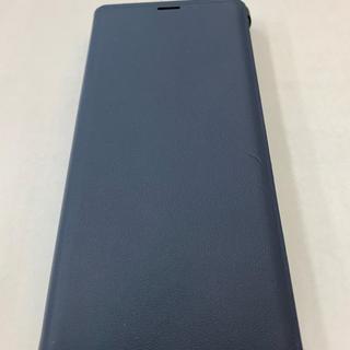 エヌティティドコモ(NTTdocomo)のXperia5  SO-01M 携帯カバー(Androidケース)