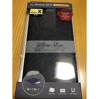 エレコム(ELECOM)のiPhoneX ケース エレコム(iPhoneケース)