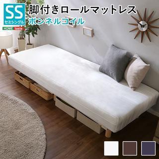 新品全3色◆SS脚付きロールマットレス セミシングルベッド 天然パイン材(セミシングルベッド)