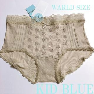 キッドブルー(KID BLUE)の新品 キッドブルー KID BLUE ショーツ ワールドサイズ(ショーツ)