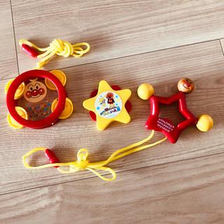 アンパンマン - アンパンマン おまけのおもちゃ