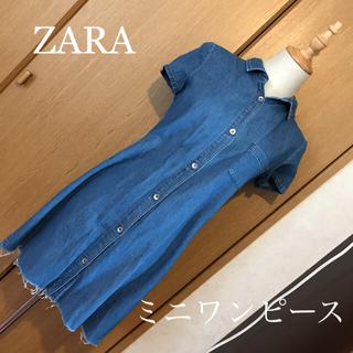 ザラ(ZARA)のZARA♡︎ミニワンピース♡︎デニム♡︎カジュアル♡︎中古(ミニワンピース)