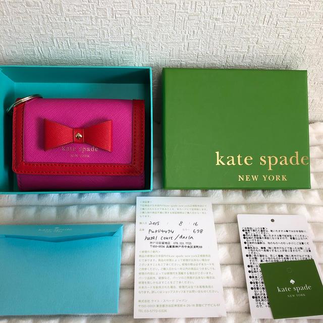 kate spade new york(ケイトスペードニューヨーク)のKate spade パスケース レディースのファッション小物(パスケース/IDカードホルダー)の商品写真