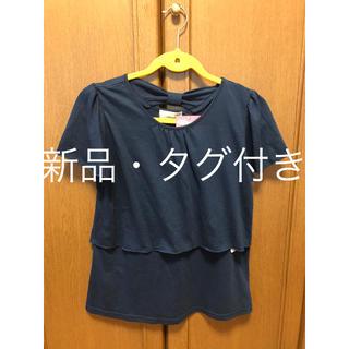 ニシマツヤ(西松屋)の授乳服(産前産後兼用)トップス(マタニティトップス)
