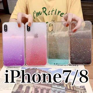 iPhone7ケースiPhone8ケースキラキララメグラデiPhoneケース