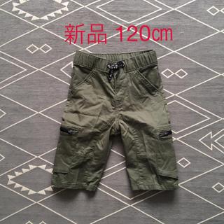 エイチアンドエム(H&M)の【新品】 H&M  キッズ  カーゴパンツ(パンツ/スパッツ)