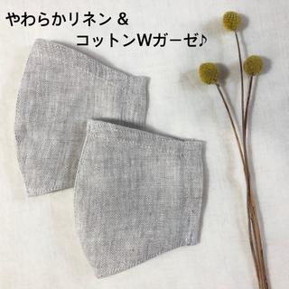 イデー(IDEE)の【2枚組】女性用 リネン &コットン100%ダブルガーゼ インナーマスク(その他)