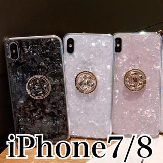 iPhone7ケースiPhone8ケースリング付シェル柄iPhoneケース