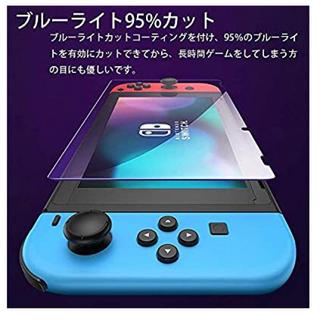 Nintendo  switchガラスフィルム