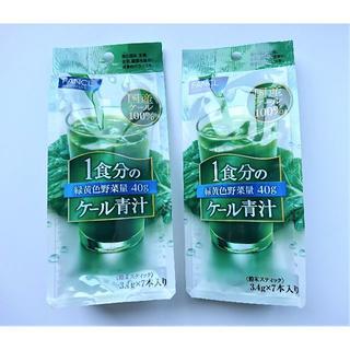 ファンケル(FANCL)のケール青汁 7本入り2袋(青汁/ケール加工食品)