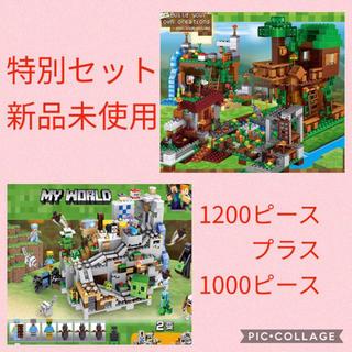 レゴ(Lego)のマインクラフト レゴ互換 大容量2セット 合計2200ピース以上 新品未使用(知育玩具)