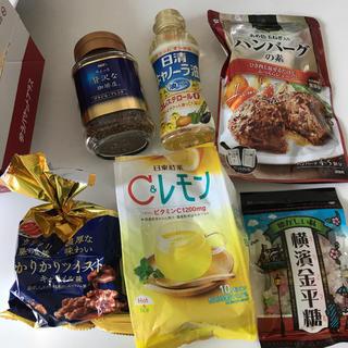 AGF - 食品まとめ売りagfコーヒー横濱金平糖 日東紅茶ハンバーグの素キャノーラ油