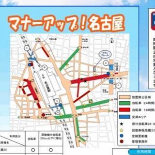 【駐輪場】名古屋駅、伏見駅、などの自転車、バイクの駐車場 回数券34回3400円(その他)