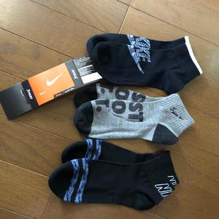 ナイキ(NIKE)の新品 ナイキ ショート靴下 3足組 23〜25㎝(靴下/タイツ)