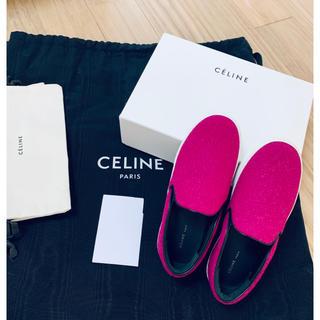 セリーヌ(celine)の★新品 CELINE セリーヌ スケーター スリッポン ピンク 35.5サイズ(スリッポン/モカシン)