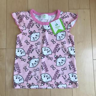 ディズニー(Disney)の新品 ディズニー マリー  Tシャツ 90 (Tシャツ/カットソー)