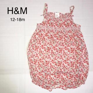 H&M - ロンパース 80 12-18m H&M