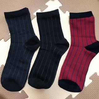 シマムラ(しまむら)の靴下 3点セット(ソックス)