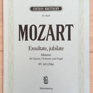 モーツァルト モテット(クラシック)