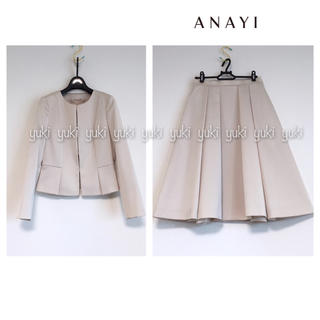 ANAYI - ANAYI スカートスーツ セットアップ ピンクベージュ