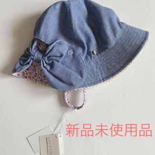 帽子 54cm リバーシブル 新品未使用品 anyFAM