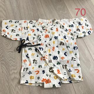 ソウソウ(SOU・SOU)のsousou 甚平ロンパース 70(甚平/浴衣)