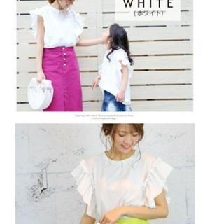 美品★ネット購入★袖フリルTシャツ★可愛い(Tシャツ(半袖/袖なし))