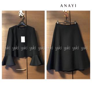 ANAYI - 【新品タグ付き】ANAYI スカートスーツ セットアップ