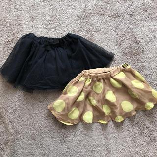 エフオーキッズ(F.O.KIDS)の2点セット スカート 80cm(スカート)