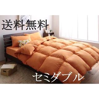 布団セット セミダブル 即決/送料無料 8点セット ベッドタイプ オレンジ(布団)