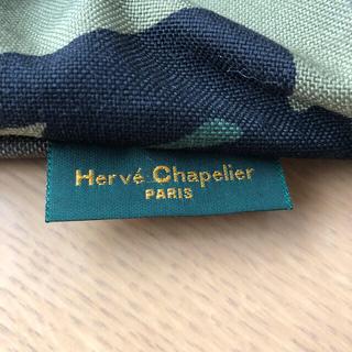エルベシャプリエ(Herve Chapelier)のHervHERVE CHAPELIER エルベシャプリエ ナイロンブリーフケース(その他)