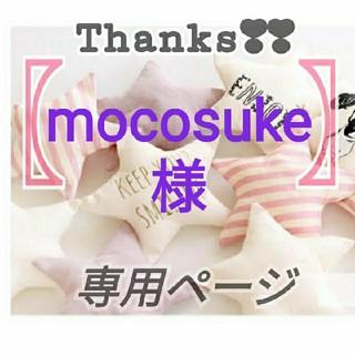 mocosuke様専用♥アイロンシート(ネームタグ)