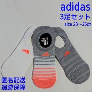 アディダス(adidas)の3足セット adidas アディダス レディース ソックス スニーカーソックス(ソックス)
