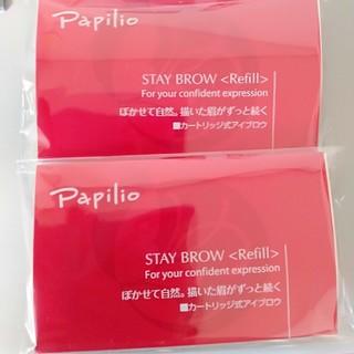 パピリオ ステイブロウ 001ライトブラウン キャップ付きリフィル(2本)(アイブロウペンシル)