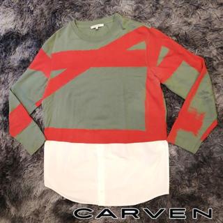 カルヴェン(CARVEN)のCARVEN カルヴェン ドッキングシャツ 変形 S オーバーサイズ(シャツ)